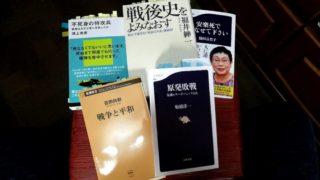 闘争編Aあとがき(キリスト教福音宣教会)